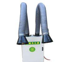 恒路工程生产SY-LB移动式焊接烟尘净化器 焊接烟尘空气净化设备