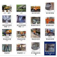 武汉黄陂区 化粪池清理 污水沉淀池清淤