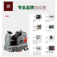北京通州区电瓶式洗地机北京洗地机