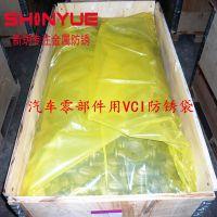 木箱内衬专用VCI防锈袋—VCI方底防锈袋