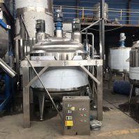 青阳县不锈钢洗发水乳化搅拌罐日化反应釜搅拌桶