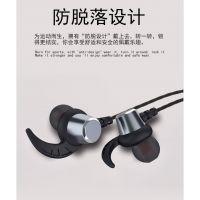 力族入耳式金属耳机重低音运动线控带麦有线手机耳机工厂现货批发