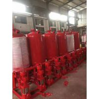 稳压消防给水设备***全型号的厂家,符合国家标准的消防稳压给水设备,