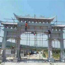 西湖景区石牌坊石门楼设计效果图石材门楼厂家
