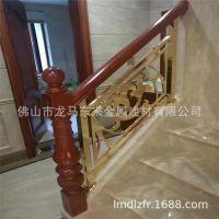 别墅铝板雕刻护栏 铝雕楼梯护栏一龙服务厂家