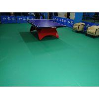 河北乒乓球运动地板 pvc塑胶地板厂家