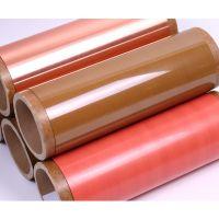 斯固特纳-笔记本天线柔性覆铜板零售-笔记本天线柔性覆铜板