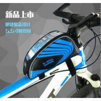 山地自行车上管包触屏手机袋车梁骑行马鞍包骑行装备