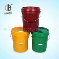 18L带咀机油桶 油墨桶 塑料桶 化工桶 厂家直销 价格优惠