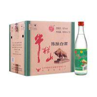 牛栏山陈酿二锅头白牛二52度 500ml*12瓶装 白酒整箱