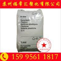 现货供应B35G3/德国巴斯夫/PA6 15%玻纤增强聚酰胺6尼龙6
