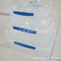 酒店饭店厨房冰箱长方形大号保鲜盒塑料加厚食品级透明收纳密封盒
