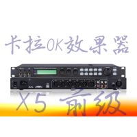15段EQ前级  X5效果器 KTV前级