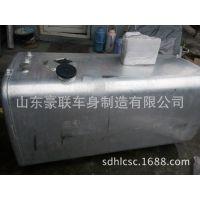 油箱、汽车燃油箱、铝合金燃油箱、金属燃油箱、各种铝合金油箱