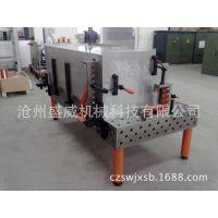 生产三维柔性焊接平台/组合工装夹具/二维柔性钢件焊接平板