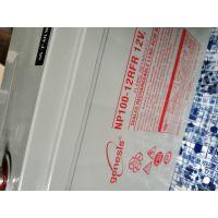 英国Genesis霍克蓄电池NP100-12RFR工业电池免维护