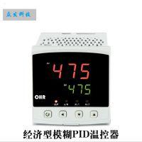 众发仪表OHR-G300人工智能温控PID调节器温湿度压力记录测控制仪
