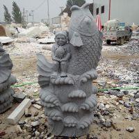 石雕青石流水鱼雕刻 户外公园花园广场景观雕刻 厂家直销石雕加工定做