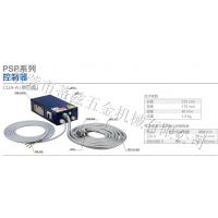 BRISC(布里斯克)电永磁吸盘控制器 CUA-400