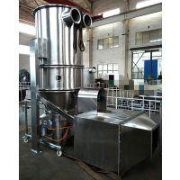 吡唑醚菌酯烘干专用立式沸腾干燥机