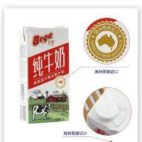 致富 百嘉全脂牛奶 澳大利亚进口全脂纯牛奶 烘焙原料