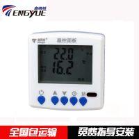 鑫腾越可定制智能温度控制调节器/无线温度控制器