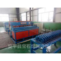 宝石高科技BS-220型全自动排焊机节省人工