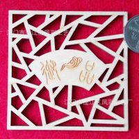 环保竹质标牌配件 木行李牌挂件 其它产品雕刻吊牌 定做异形吊牌
