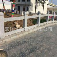 厂家加工石头雕刻防护栏板 供应花岗岩道路小桥石栏杆 来图定做