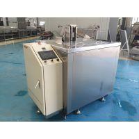 供应BK-1036模具专用超声波清洗机