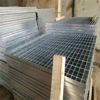 船厂镀锌格栅 钢格栅踏步板 热镀锌盖板