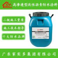 透层油高渗透型乳化沥青 厂家直供 广东地区大型防水材料供货商