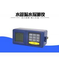 CDK德克便携漏水检测仪地下管道测漏仪自来水消防管道听漏查漏仪