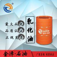 厂家直销线切割油 机床工作液 极压乳化油 冷却液