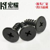 黑鳞加硬高强优质碳钢家具螺丝生产 自攻干壁木螺钉报价