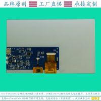 10.1寸HDMI电容触摸显示屏1024x600高亮USB接口触摸支持树莓派