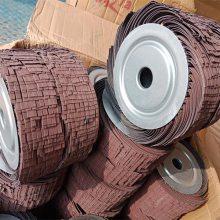 厂家定做461砂布铁盖丝轮 金属钣金件去毛刺抛光轮 定做各种规格