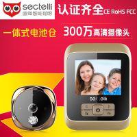 盛烽SF530智能电子猫眼厂家直销 品质稳定
