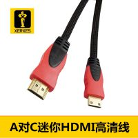 厂家供应 hdmi A对C高清线 迷你HDMI视频线 摄像机数据线