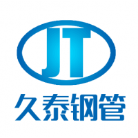沧州市久泰钢管有限公司
