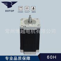 厂家供应60H步进电机 雕刻机步进电机 60两相步进电机微型电动机