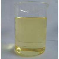 硫化氢消除剂 硫化氢脱硫剂 三嗪脱硫剂