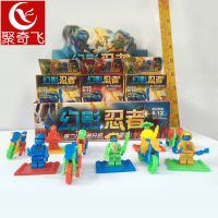 1-2-5-9.9-10至多元店超市货源2元以下的小玩具批发 拼图拼装玩具