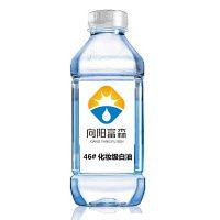 46号化妆级白油可做手机套硅胶用途广泛