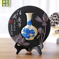 新中式古典客厅梅兰竹菊工艺品炭雕摆件活性炭除味装饰用品小摆件
