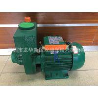 广东凌霄全铜/自吸泵/家用增压泵/水井里抽水泵/循环水泵/加压泵