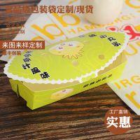 厂家定制章鱼盒 小丸子白卡纸盒 打包盒定制批发 外卖包装盒
