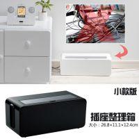 日本进口INOMATA插座整理盒插排保护盒集线盒收纳盒小号