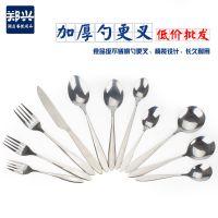 加厚不锈钢勺子 汤勺汤匙调羹 吃饭勺餐勺 匙更 食堂饭堂餐具批发