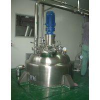 糯米胶反应釜_化学实验室反应釜;欢迎选购